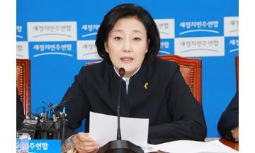 """박영선 """"최근 3년 횡령ㆍ배임죄 몰수 실적 0…범죄수익 범인이 꿀꺽"""""""