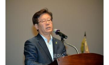 """이재명 성남시장 """"전쟁과 군사적 대립은 반드시 막아야"""""""