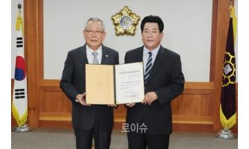 새정치민주연합 한명숙 퇴임에 신문식 비례대표 국회의원 승계