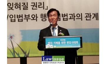 """하창우 변협회장 """"변호사 않는 정홍원 전 총리, 전관예우 타파 존경"""""""