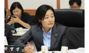 """잔류 박영선 """"새경제 위한 강한 정통 야당으로 새롭게 태어나"""""""