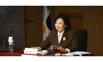 박영선 국회의원, 한국청년유권자연맹 '청년 통통 정치인상' 수상