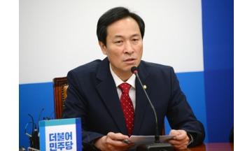 """우상호 """"새누리당, 우병우 민정수석 지키는 행동대원 전락"""""""