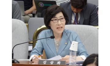 김삼화, 공공기관 발주공사 산재 사상자 연평균 1094명