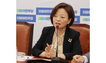 """진선미 """"경찰청 '소라넷 재오픈 예고 사칭'…인터폴 적색수배"""""""