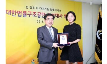 배우 김고은, 법률구조공단 홍보대사로 위촉 활동
