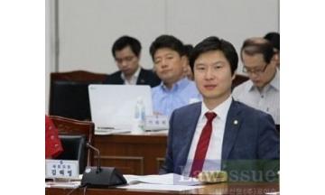 김해영, 권익위 행정심판 인용률 3년연속 하락...국민신뢰도 추락