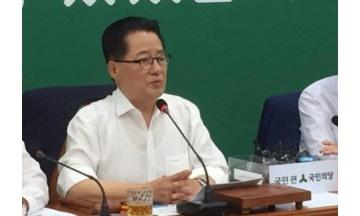 """박지원 """"백남기 특검법 제출…무자비한 공권력 책임 묻겠다"""""""