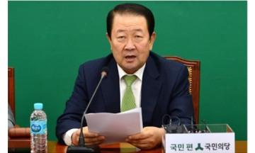 """박주선 """"특임공관장 124명 중 비외교관 출신 118명"""""""