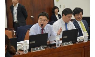 """김성원 """"권익위, 청탁금지법 위반 소지 있는 제도 개선해야"""""""