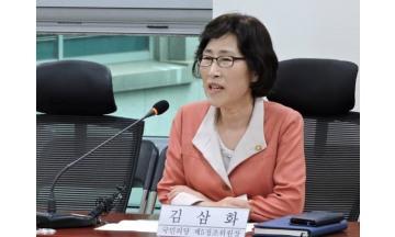 """김삼화 """"미혼모 지원 대상서 '혼인 여부' 규정 삭제해야"""""""