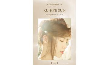 YG, 구혜선 생일 축하 이미지 공개 '순백의 천사'