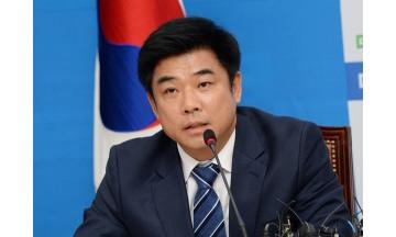 김병욱, 노동법원 도입 위한 10개 법안 대표발의