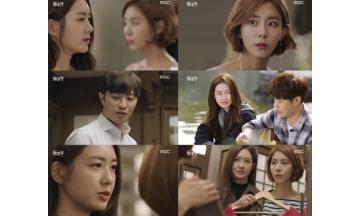 '불야성' 첫 방송부터 '강렬'제대로 터졌다!