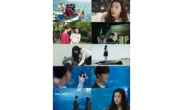 '푸른바다' 상승세 속 시청률 1위 고정! 닐슨 수도권 17.2% 기록