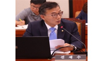 부산 북구 육아종합지원센터 건립 본격화