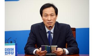 """우상호 """"대통령 탄핵소추안 '세월호 7시간' 빼지 않겠다"""""""