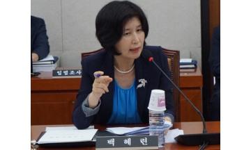 """민주당 """"검찰 스스로 개혁 불가... 공수처 선택 아닌 필수"""""""
