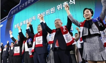 문체부, 평창동계올림픽 성공 기원 '스포츠 영화제' 연다...21개국 23편 상영