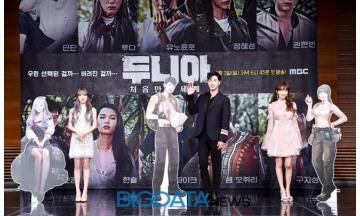 [BIG포토] 루다-유노윤호-정혜성, 잘 생긴 왕자님과 어여쁜 여신들