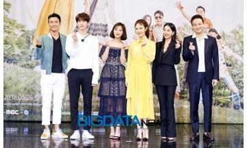 [BIG포토] '이별이떠났다' 주연배우들, 드라마 많이 기대해주세요