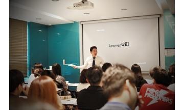 랭귀지윌, 16년의 노하우를 담은 무료 '미국대학컨설팅' 진행