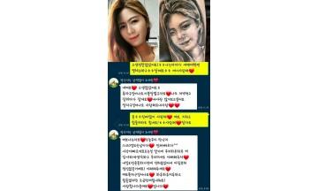 '애처가' 조현우, 오른팔 문신 의미는? '사랑하는 아내'