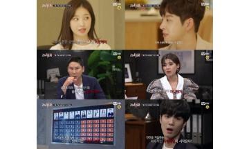 Mnet '러브캐처', 첫 방송 기대되는 까닭...1화 예고 영상 공개!