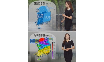 금요일 내일(31일) 날씨, 전국 흐리고 비···충청·전라 최대 150mm ↑