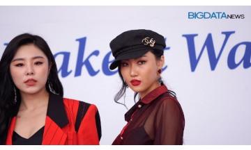 [BIG영상][4K] 마마무(MAMAMOO) 화사 '2018 소리바다 베스트 케이뮤직 어워즈' 블루카펫 현장