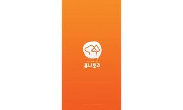 누토피아 휴니멀 협동조합 롯데마이펫보험 제휴 서비스 개시