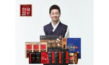 로그온커머스 홍삼 전문 브랜드 한국삼, 전속 모델로 아나운서 신영일 발탁해