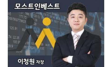 [모스트인베스트 칼럼] 업종별 투자 전략이 필요한 시점