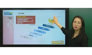 간호교육연수원, 2019년 '8급 간호직공무원 대비 합격전략설명회' 개최