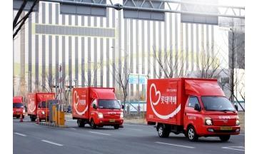 롯데글로벌로지스, 추석 특별 수송 본격 시작