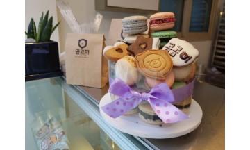 남녀노소 좋아하는 수제 쿠키, 마음 전하는 답례품·선물로 인기