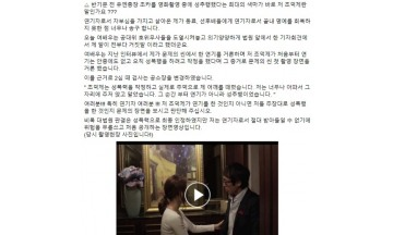 조덕제, 첫 촬영 영상 공개...