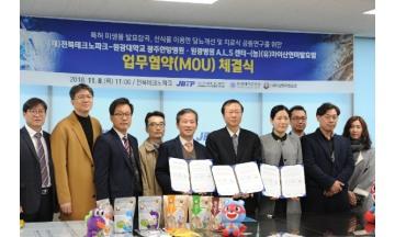 마이산현미발효밥, 자체 기술로 당뇨병 치료·개선제 개발 성공, 임상 돌입