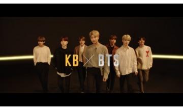 KB국민은행, 방탄소년단과의 신규 영상광고 티저 공개