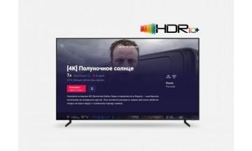 삼성전자, 자체개발 영상표준 'HDR10+' 콘텐츠 파트너십 확대