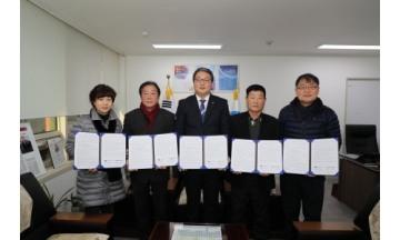 부산 중구, 전통시장 시설현대화사업 협약식 개최