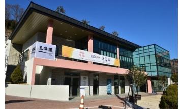 진주시, 옥봉새뜰마을사업 로컬푸드식당 '옥봉루' 개장