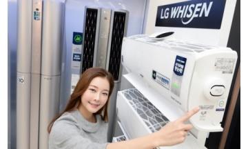 LG전자, '2019 LG 휘센 에어컨 미리구매 대축제' 진행