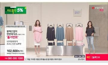 롯데홈쇼핑, 단독 패션 브랜드 '라우렐' 론칭 한 달 만에 '100억원 잭팟'