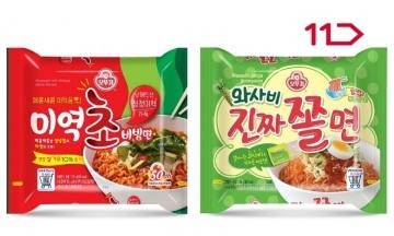 11번가, 오뚜기 50주년 '미역초 비빔면' 등 초도 상품 11번가 첫 판매