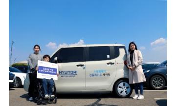 현대차그룹, 장애인 위해 '수동휠체어 전동화키트 셰어링' 서비스 확대
