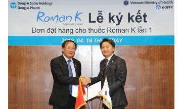 동아제약, 베트남 보건부와 사전 피임약 수출계약 체결