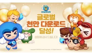 넥슨 '크레이지아케이드 BnB M' 글로벌 다운로드 29일만에 1,000만 기록
