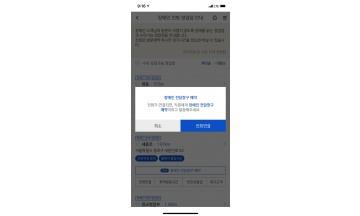 신한은행, 모바일 채널 SOL서 장애인 고객 맞춤 서비스 시행