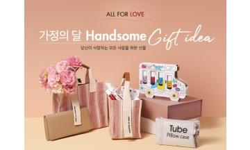 한섬, 'All for love' 프로모션 다양…'e기프트 카드' 20만원 이상 구매시 10% 리워드